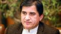Taşradan meclise, bir Afgan hikâyesi