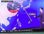 Savaş tamtamları çalıyor: Kuzey Kore, ABD'yi vuracağı tarihi açıkladı