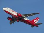 Alman havayolu şirketi Air Berlin iflas başvurusu yaptı