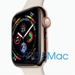 Apple Watch Series 4'ün güneş ışınlarını ölçmesi bekleniyor