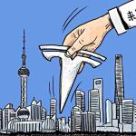 Tesla, Şangay'daki yeni Gigafactory fabrikası için arsa satın aldı