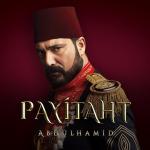 Payitaht Abdülhamid dizisi yurt dışında en çok izlenenler arasına girdi