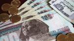 Mısır ekonomisi çöküyor