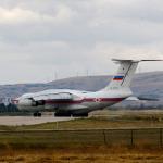 S-400 füze sistemini taşıyan 9. uçak da Ankara'da