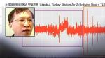 İstanbul için deprem uyarısı yapan uzmana 6 bin dolar ceza!
