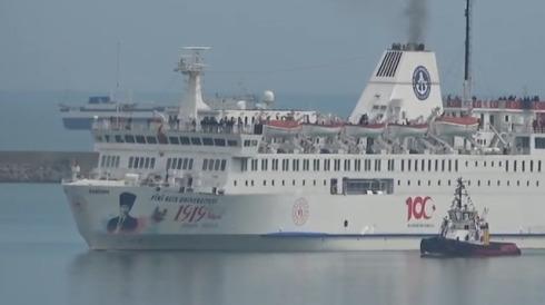 Piri Reis Üniversitesi Gemisi Samsun'a ulaştı