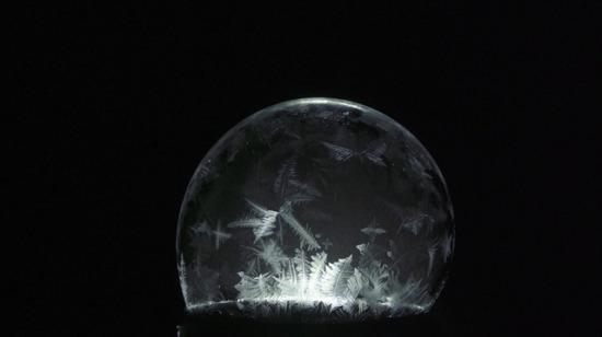 -20 derecede baloncuk nasıl gözükür