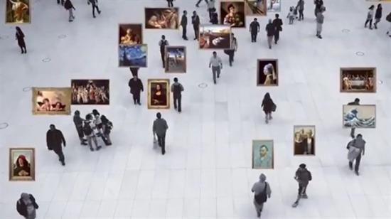Sanal resim galerisi