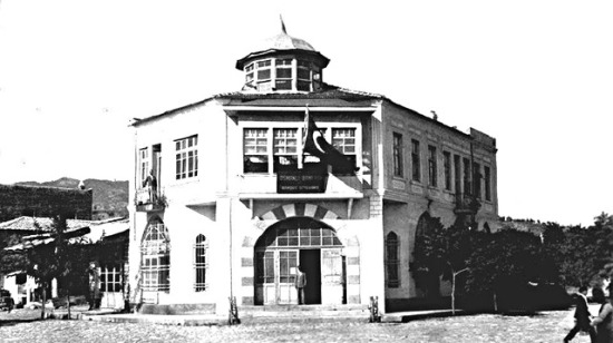 Osmanlı Bankası. Aydın, 1930