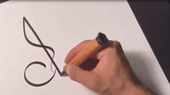 Chicago Bulls kaligrafisi