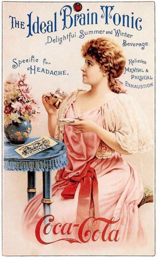 Coca Cola reklamı - 1890'lar