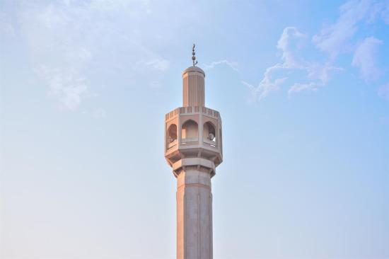 Gökyüzüne uzanan muhteşem minare