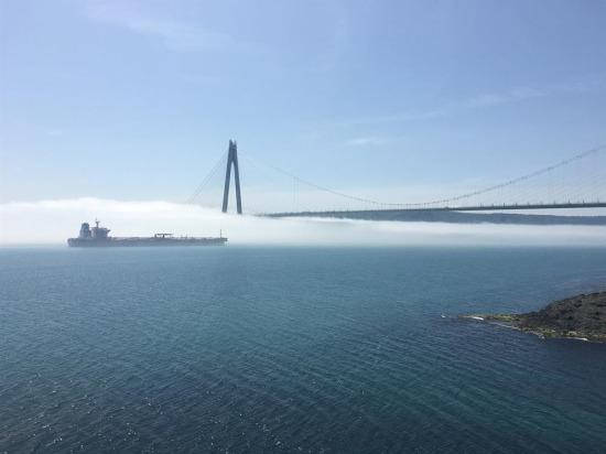 Üçüncü Köprü, Sarıyer, İstanbul