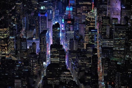 Işıklar şehri New York
