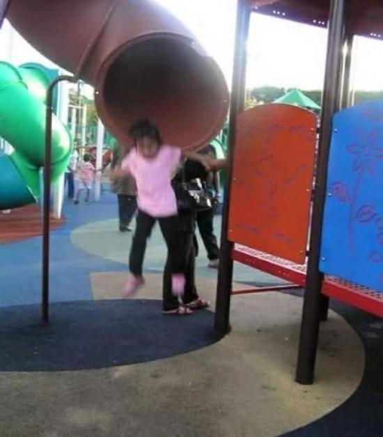 Misafir çocuğunu getirmelik park