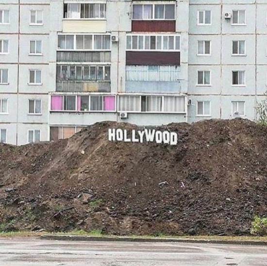 Düşük bütçeli Hollywood Tepesi