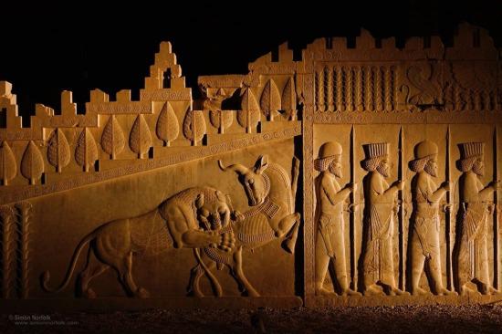 Persler şehrinden bir yapıt