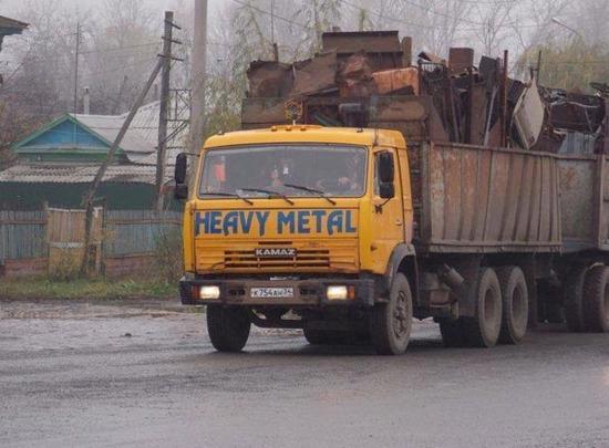 Eski metalcilerden kim kaldı...