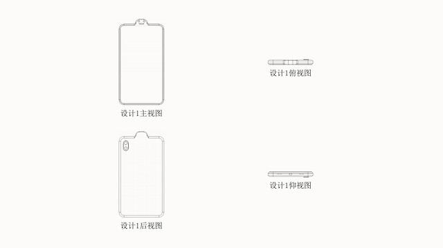 Xiaomi'nin yeni patent görsellerinde çentik tasarım boyut değiştiriyor