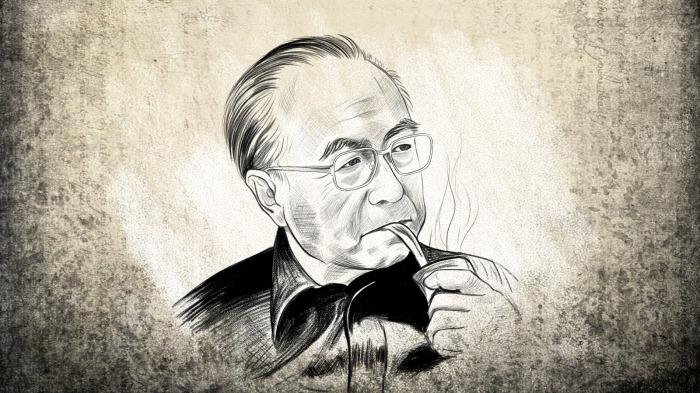 Toshihiku İzutsu