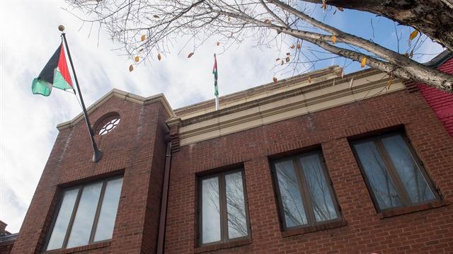 FKÖ'nün Washington ofisi kapatıldı