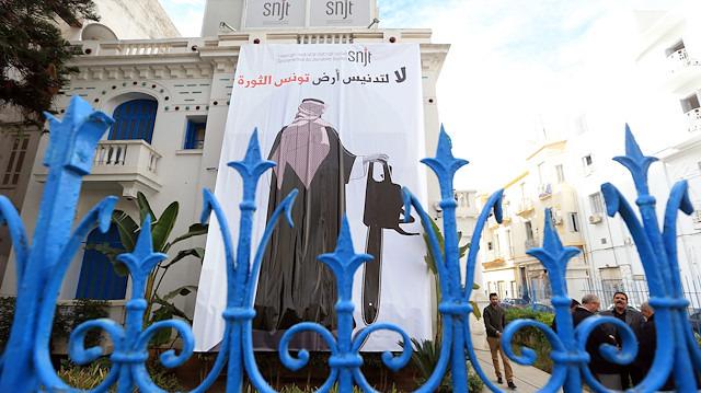 Devrim toprağı Tunus'un kirletilmesine, hayır