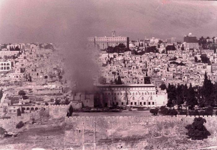 Aksa'da dumanlar