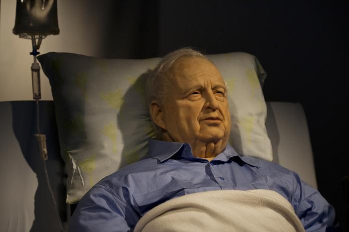 """""""Şaron'un koma halindeki fotoğrafı"""""""