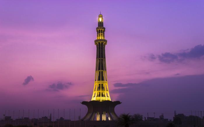 Bağımsızlık sembolü: Minare Pakistan