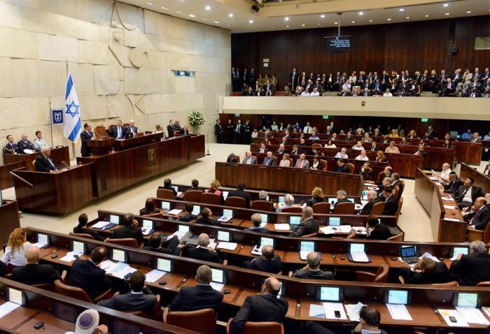 İsrail'den ayrımcı yasaya onay