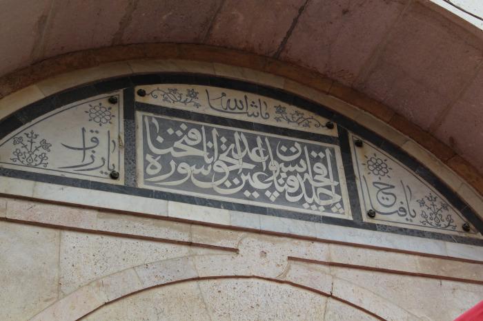Osmanlı'nın Tunus'taki nişaneleri: Türkçe kitâbeler