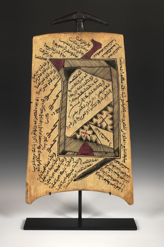 Moritanya'dan üzerine İnşirah süresi işlenmiş bir tahta levha.