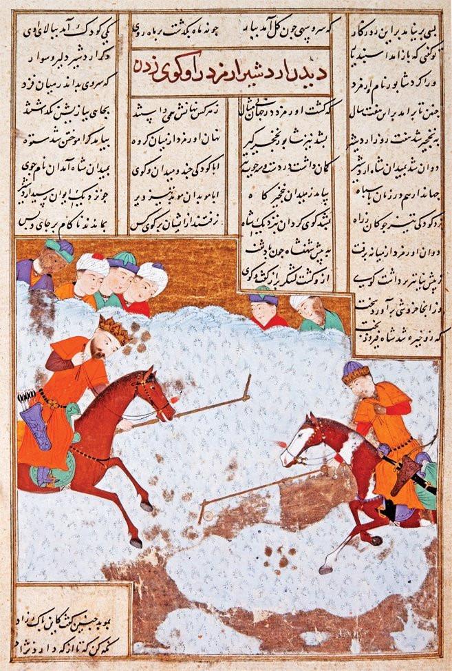 Bütün Asya milletlerinin bildiği çevgan oyunu, eski eserlerde de sıklıkla yerini almıştır.