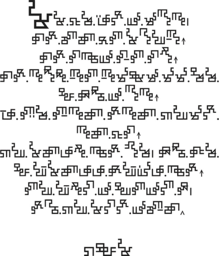 Mandombe dili
